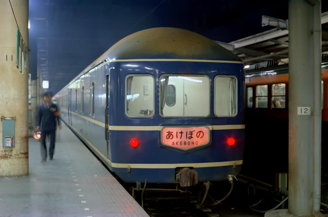 20系客車