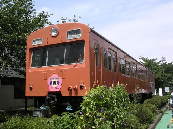 クモハ101-902
